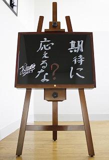 tawagoto201503.jpg