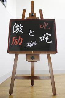 tawagoto201504.jpg
