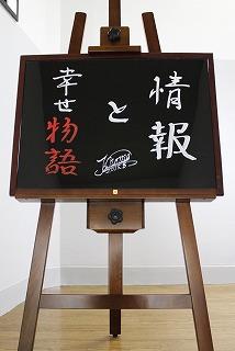 tawagoto201505.jpg