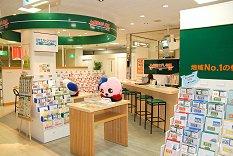 http://www.nihon-agent.co.jp/img/takashimaya-in.jpg